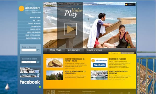 旅游网站的首页界面该如何设计?