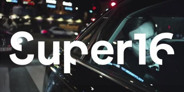 Super16欣赏一组创意网页设计排版案例