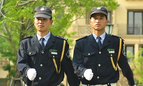 广州君盾保安服务有限公司