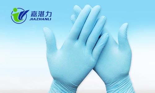 广州嘉湛力安全防护用品